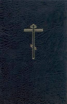 Ukrainian Bible Fl  by  Anonymous