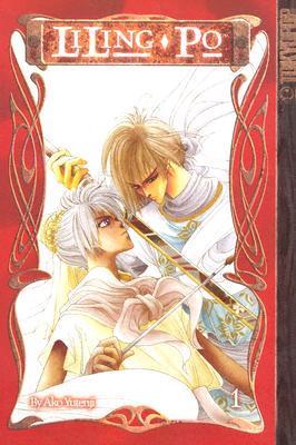 Liling-Po, Volume 1  by  Ako Yutenji