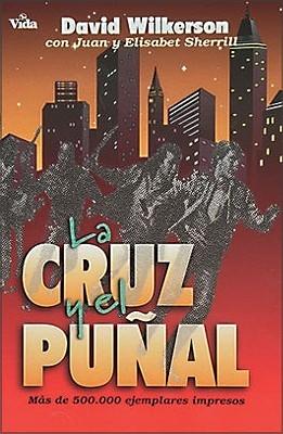 Cruz y el Puñal, La  by  David Wilkerson