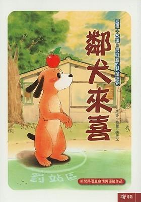 Lin Quan Lai XI Fangzhi Zhang