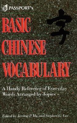 Basic Chinese Vocabulary  by  Jerome Hu