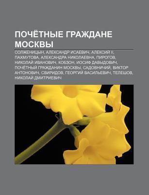 Poche Tnye Grazhdane Moskvy: Solzhenitsyn, Aleksandr Isaevich, Aleksii II, Pakhmutova, Aleksandra Nikolaevna, Pirogov, Nikolai Ivanovich Source Wikipedia