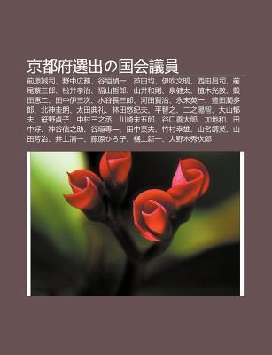 J Ng D U F Xu N Ch No Gu Hu y Yu N: Qi N Yu N Ch Ng S , y Zh Ng Gu Ng Wu, G Yu N Zh N y , L Ti N J N, y Chu W N M Ng, XI Ti N Ch Ng S Source Wikipedia
