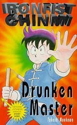 Drunken Master Takeshi Maekawa