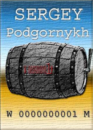 Kontora Izobreteniy  by  Sergey Podgornykh