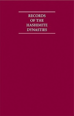 Records of the Hashimite Dynasties 15 Volume Set  by  A. Rush