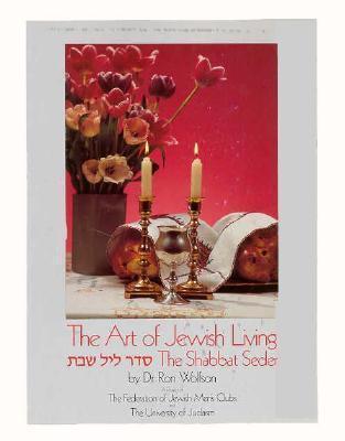 Art of Jewish Living the Sabbat Seder: The Art of Jewish Living  by  Ron Wolfson