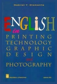 English in printing technology graphic design and photography  by  Gabriel V. Diamantis