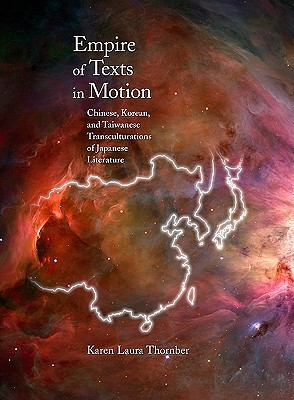 Empire of Texts in Motion: Chinese, Korean, and Taiwanese Transculturations of Japanese Literature  by  Karen Laura Thornber