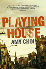 Playing house  by  Amy Choi
