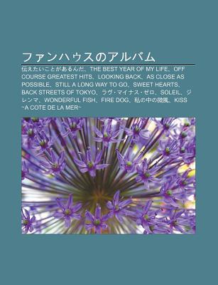 Fanhausunoarubamu: Chu Netaikotogaarunda, the Best Year of My Life, Off Course Greatest Hits, Looking Back, as Close as Possible Source Wikipedia