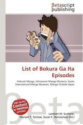 List of Bokura Ga Ita Episodes  by  NOT A BOOK