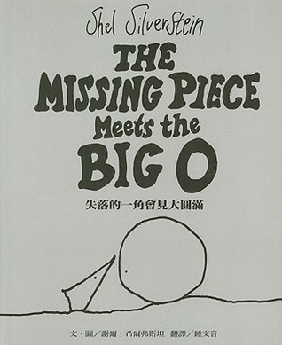 The Missing Piece Meets The Big O Shel Silverstein