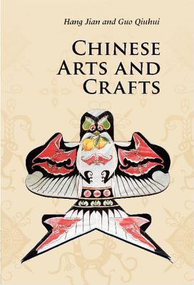 Chinese Arts and Crafts Jian Hang