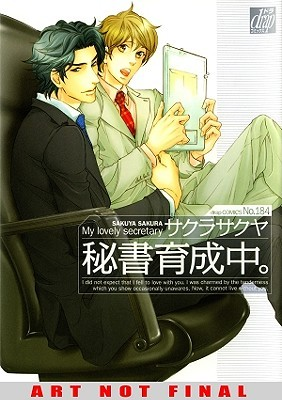 Endless Comfort (Yaoi Manga) - Nook Color Edition  by  Sakuya Sakura