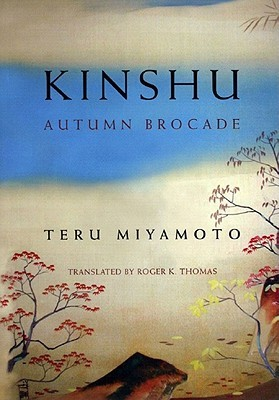 天の夜曲 [Ten No Yakyoku] Teru Miyamoto