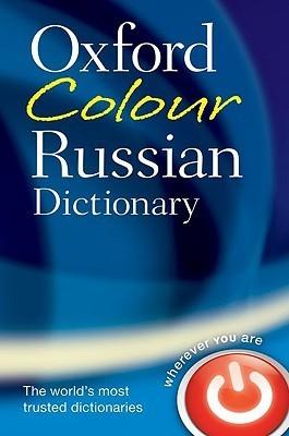 Oxford Colour Russian Dictionary  by  Della Thompson