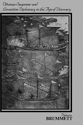 Civilization: Past & Present Palmira Brummett