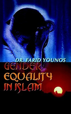 Islamic Culture: A Study of Cultural Anthropology  by  Farid Younos