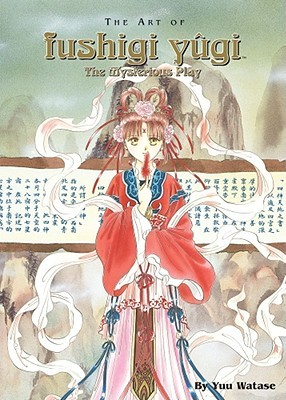 The Art of Fushigi Yûgi Yuu Watase
