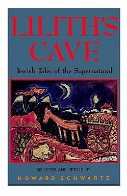 dream assembly: tales of Rabbi Zalman Schachter-Shalomi Howard Schwartz