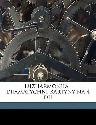 Dizharmoniia: Dramatychni Kartyny Na 4 Di Володимир Винниченко