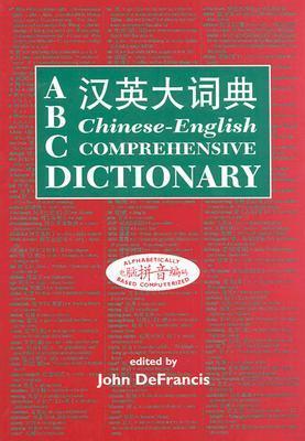 ABC Chinese-English Comprehensive Dictionary John DeFrancis