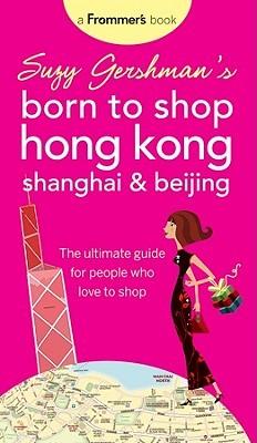 Born to Shop: Hong Kong, Shanghai & Beijing Suzy Gershman