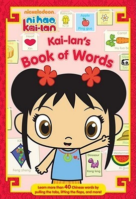 Kai-lans Book of Words Ellie Seiss