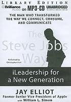 Steve Jobs   I Leadership Jay Elliot