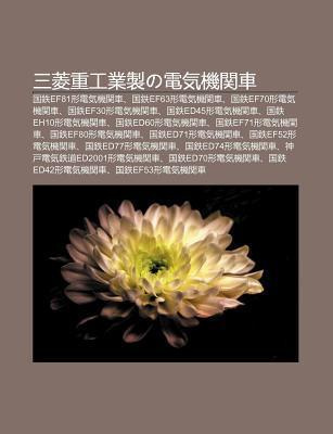 S N L Ng Zh Ng G Ng y Zh No Di N Q J Gu N Ch: Gu Zh Ef81x Ng Di N Q J Gu N Ch , Gu Zh Ef63x Ng Di N Q J Gu N Ch  by  Source Wikipedia