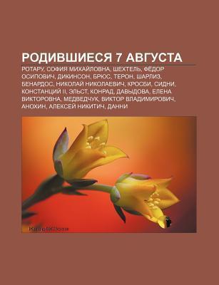 Rodivshiesya 7 Avgusta: Rotaru, Sofiya Mikhai Lovna, Shekhtel , Fe Dor Osipovich, Dikinson, Bryus, Teron, Sharliz, Benardos Source Wikipedia