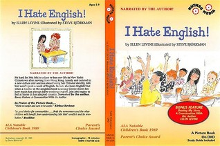 I Hate English  by  Ellen Levine