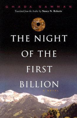 The Night of the First Billion  by  Ghada Samman