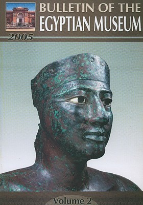 Bulletin of the Egyptian Museum, Volume 2 Supreme Council of Antiquities
