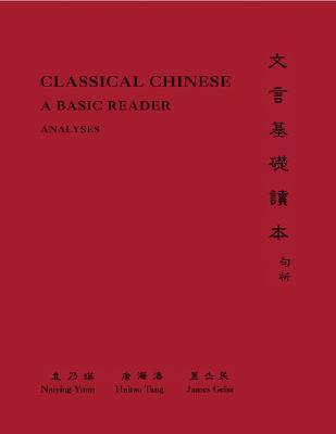 Classical Chinese: Introduction to Grammar Naiying Yuan