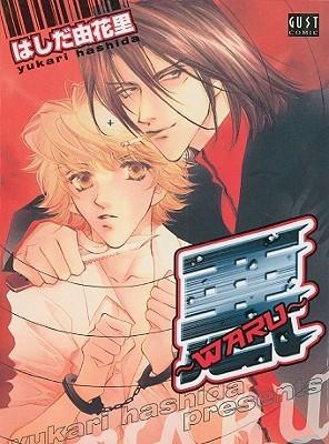 Tricky Prince (Yaoi Manga) - Nook Edition  by  Yukari Hashida