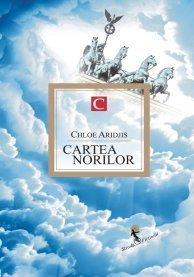 Cartea norilor  by  Chloe Aridjis