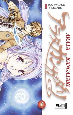 Arata Kangatari 01 (Arata: The Legend, #1)  by  Yuu Watase