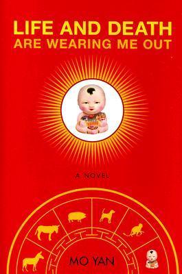 الذرة الرفيعة الحمراء  by  Mo Yan