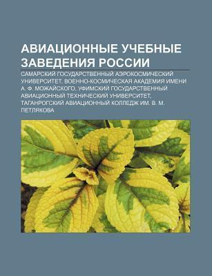 Aviatsionnye Uchebnye Zavedeniya Rossii: Samarskii Gosudarstvennyi Aerokosmicheskii Universitet  by  Books LLC