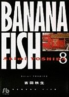 Banana Fish 8  by  Akimi Yoshida