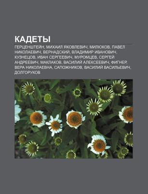 Kadety: Gertsenshtyei N, Mikhail Yakovlevich, Milyukov, Pavel Nikolaevich, Vernadskii , Vladimir Ivanovich, Kuznetsov, Ivan Se  by  Source Wikipedia