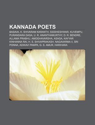 Kannada Poets: Basava, K. Shivaram Karanth, Siddheshwar, Kuvempu, Purandara Dasa, U. R. Ananthamurthy, D. R. Bendre, Allama Prabhu Source Wikipedia