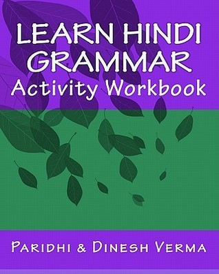 Learn Hindi Grammar Activity Workbook  by  Paridhi Verma