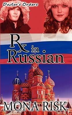 Prescription in Russian Mona Risk
