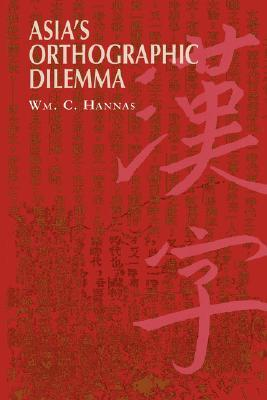 Chinese Industrial Espionage: Technology Acquisition and Military Modernisation William C. Hannas