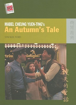 Mabel Cheung Yuen-Tings an Autumns Tale Staci Ford