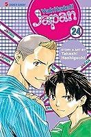 Yakitate Ja Pan ! Vol. 24: Un Pain Cest Tout Takashi Hashiguchi