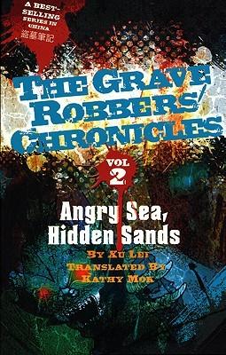 Angry Sea, Hidden Sands Lei  Xu